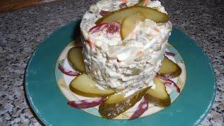 Всеми любимый салат Столичный!