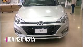 Hyundai i20 Asta(0) model,petrol version,interior and exterior full review.#hyundai #cars