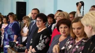 Последний звонок в школе№6 май 2017 Южноуральск HD