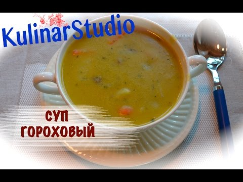 Суп гороховый - калорийность, полезные свойства, польза и