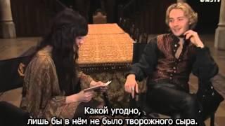 Интервью Тоби Регбо