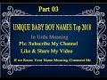 UNIQUE BABY BOY NAMES Top 2018 | With Meaning | Kids Name, Part 03