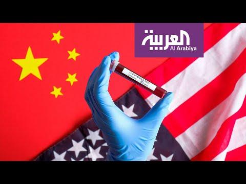 الاستخبارات الأميركية تتهم الصين بتضليل العالم حول خطر كورونا  - نشر قبل 4 ساعة