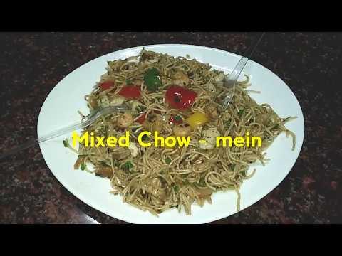 Mixed Chow-Mein. Hakka Mixed Noodles | Kolkata Style Street Food. Bengali Recipe. English Subtitles.
