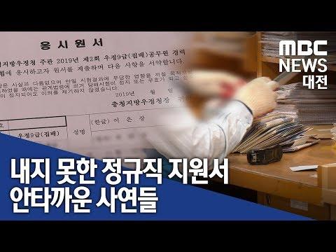 바카라사이트 www.77dcd.com