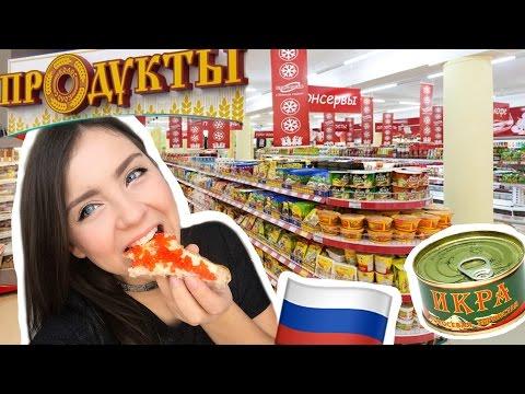 Visitando un SUPERMERCADO EN RUSIA ★ TAG DEL SUPERMERCADO RUSO