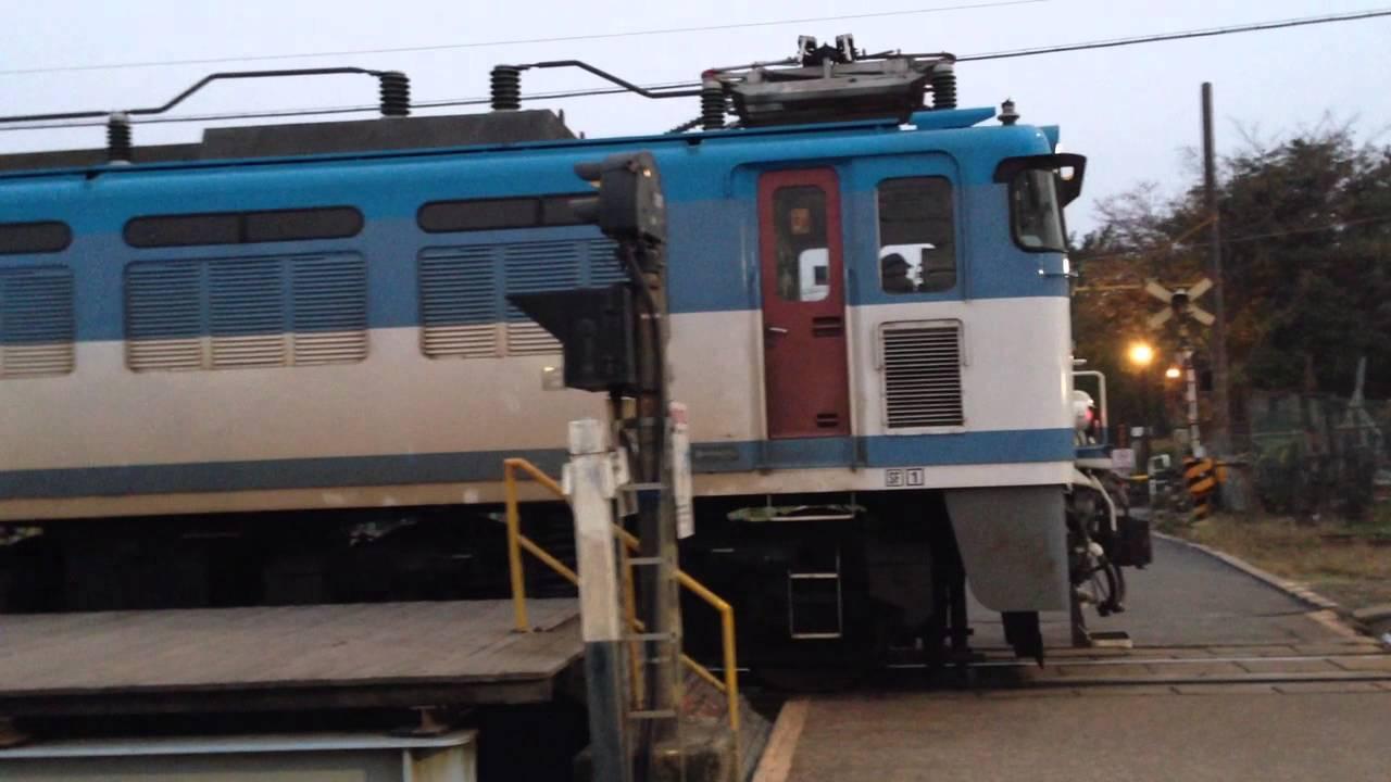 鹿児島貨物ターミナル駅
