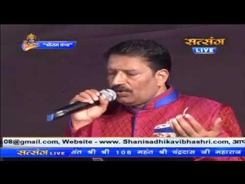 Abhar & Speech Of Niranjan Sarda