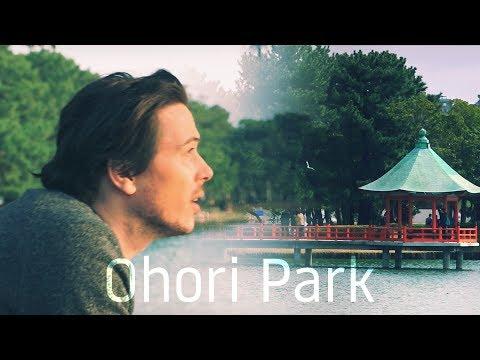 Ohori Park in Fukuoka City