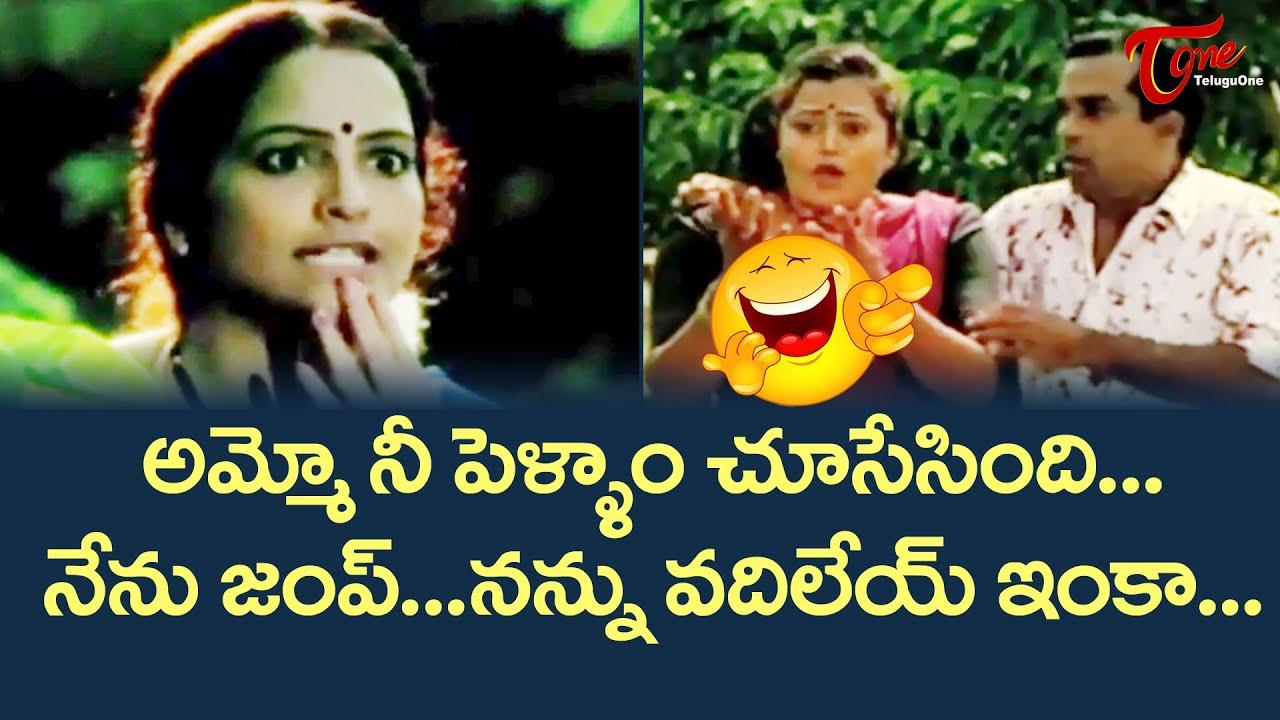 Brahmanandam Dual Role Comedy Scenes   Telugu Comedy Scenes   NavvulaTV