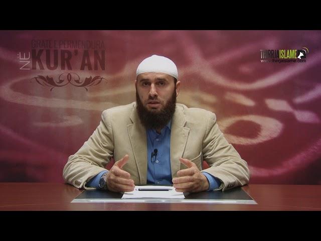 35. Gruaja besimtare që është martuar pa mehr - Hoxhë Ibrahim Sherifi