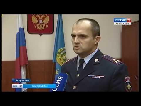 Как в Астрахани работает интернет-сервис по оказанию госуслуг?