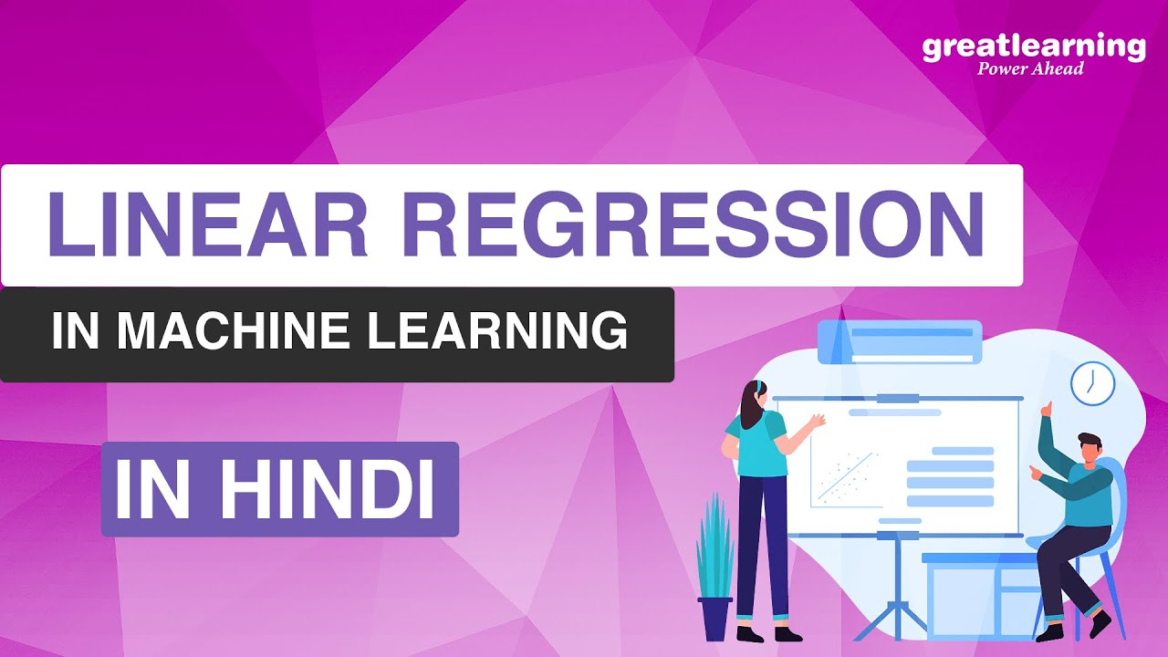 Linear Regression in Machine Learning | Linear Regression Algorithm
