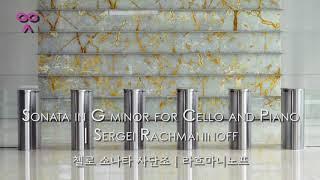 Sonata in G minor for Cello an…