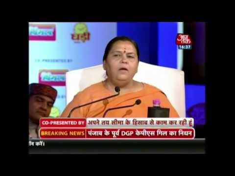 Aaj Tak Editor Round Table: Uma Bharti Speaks On Namami Gange Project