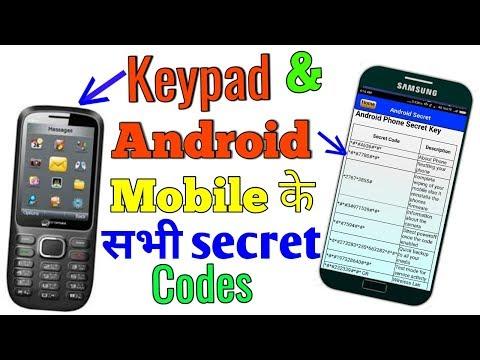 Keypad Codes Buzzpls Com