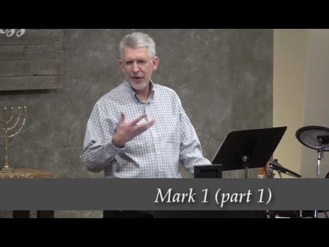 Mark 1 (Part 1) :1-20