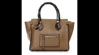 Женская классическая сумка Fashion Артикул MK 1 05 6493
