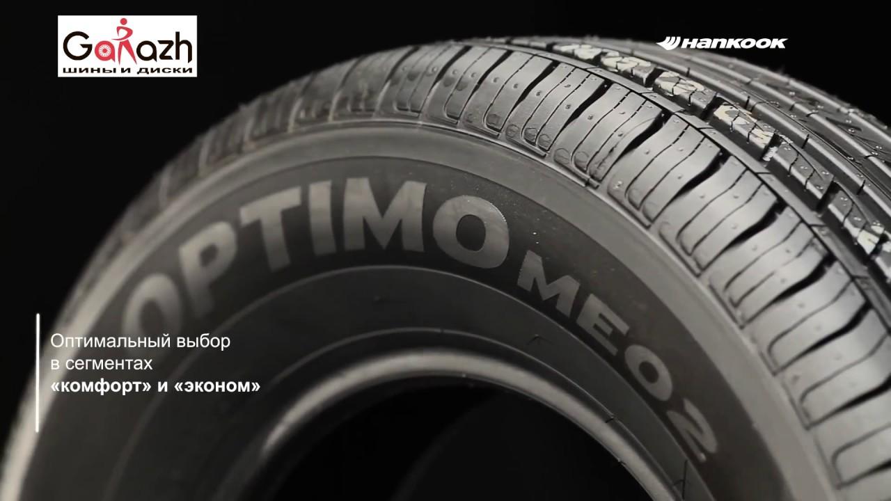 Зимние шины Rosava Snowgard 3D купить в Украине интернет магазин .