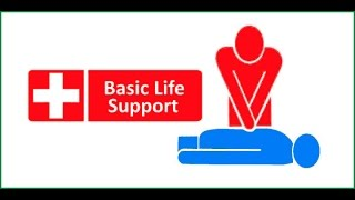 Базовая сердечно-легочная реанимация - BLS