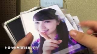 ご視聴頂きありがとうございます☺   チャンネル登録&高評価よろしくお...