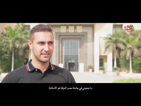 MIU International Students – Tarek Haridy