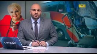 Автобус із відомими гумористами потрапив у ДТП: загинула Марина Поплавська
