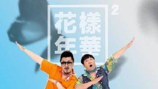 BTS Kpop Random Play Dance Game [Weekly Idol ver. - Without Countdown/Audio]