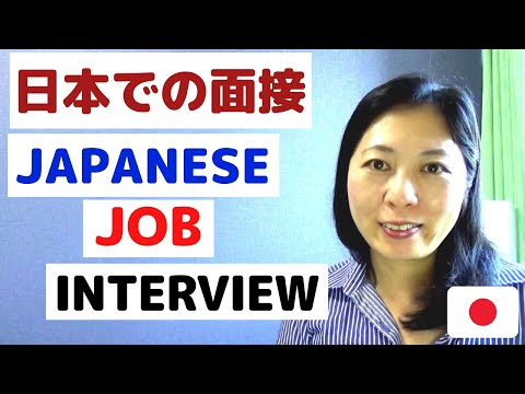 Tips For Japanese Job Interview