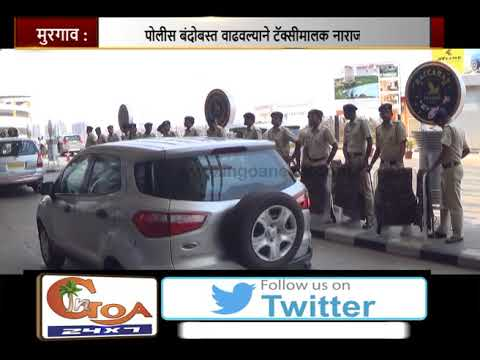 New Car Rental Opens Under Heavy Police Security At The Airport