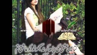 Raja Nadeem Pothwari Shar YOUTUBE Fahad abbasi 03155092997