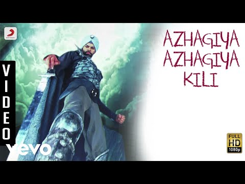 Abhiyum Naanum - Azhagiya Azhagiya Kili Video | Prakash Raj, Trisha | Vidyasagar