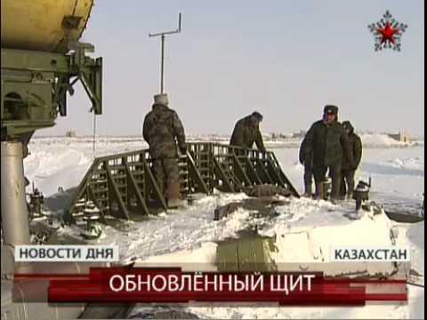 Запуск противоракеты системы ПРО