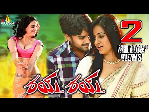 Rye Rye Telugu Full Movie | Srinivas, Aksha | Sri Balaji Video