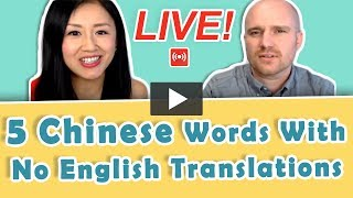 [LIVE]: Learn 5 Chinese Words with No English Translations