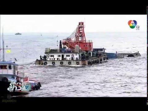 Channel 7 Hawk Eye News, 'Sunken Container Ship' Part 3, at Samut Prakan, Thailand 2015