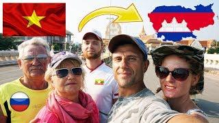 АЗИАТЫ РАЗВОДЯТ РУССКИХ!!! РАЗВОД ТУРИСТОВ НА ГРАНИЦЕ КАМБОДЖИ