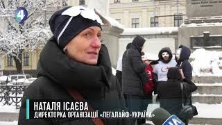 Секс-работники в масках пикетировали Главное управление национальной полиции в Киеве
