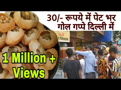 Unlimited Golgappe only 30/- in chaat tadka delhi tilak nagar