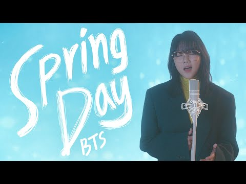 봄날(Spring Day) - 방탄소년단(BTS) COVER by 커버리스트