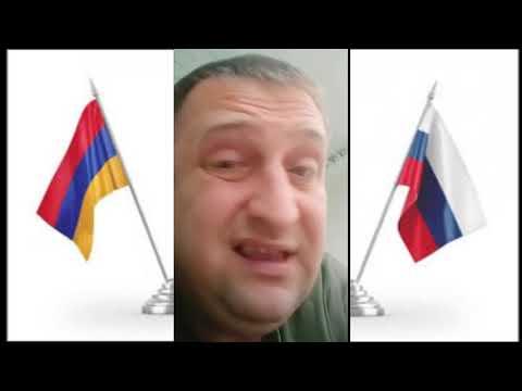 Вся истина про Армению и армян из уст русского мужика за 45 секунд!