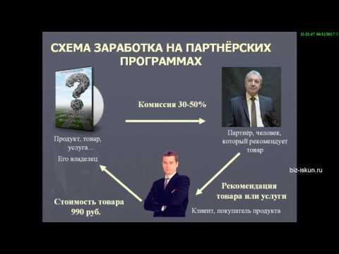 Схема заработка на ставках