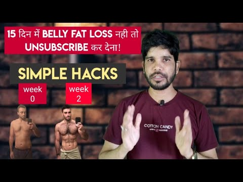 How to loss belly fat fast hindi, loss belly fat without exercise simple hacks, mjk vlog