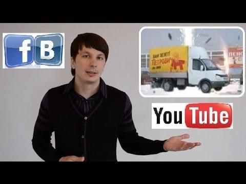 Реклама как сделать успешную