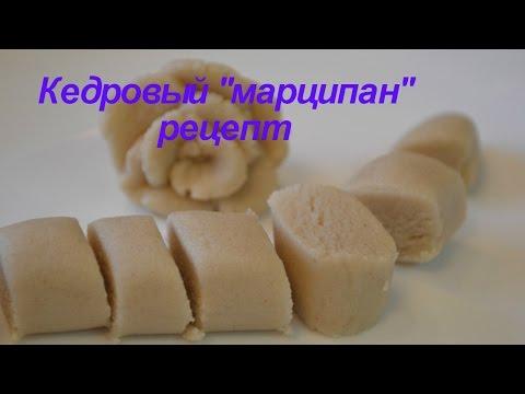 ООО Сибирский орех