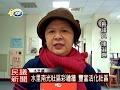 水里南光社區彩繪牆 豐富活化社區 議員陳淑惠歡迎大家來參觀