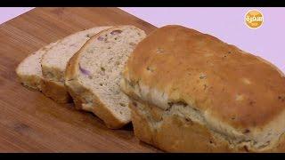 خبز بالشبت والجبنة القريش | رانيا الجزار