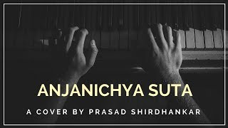 Anjani Chya Suta Tula Rama Cha Vardana On Casio
