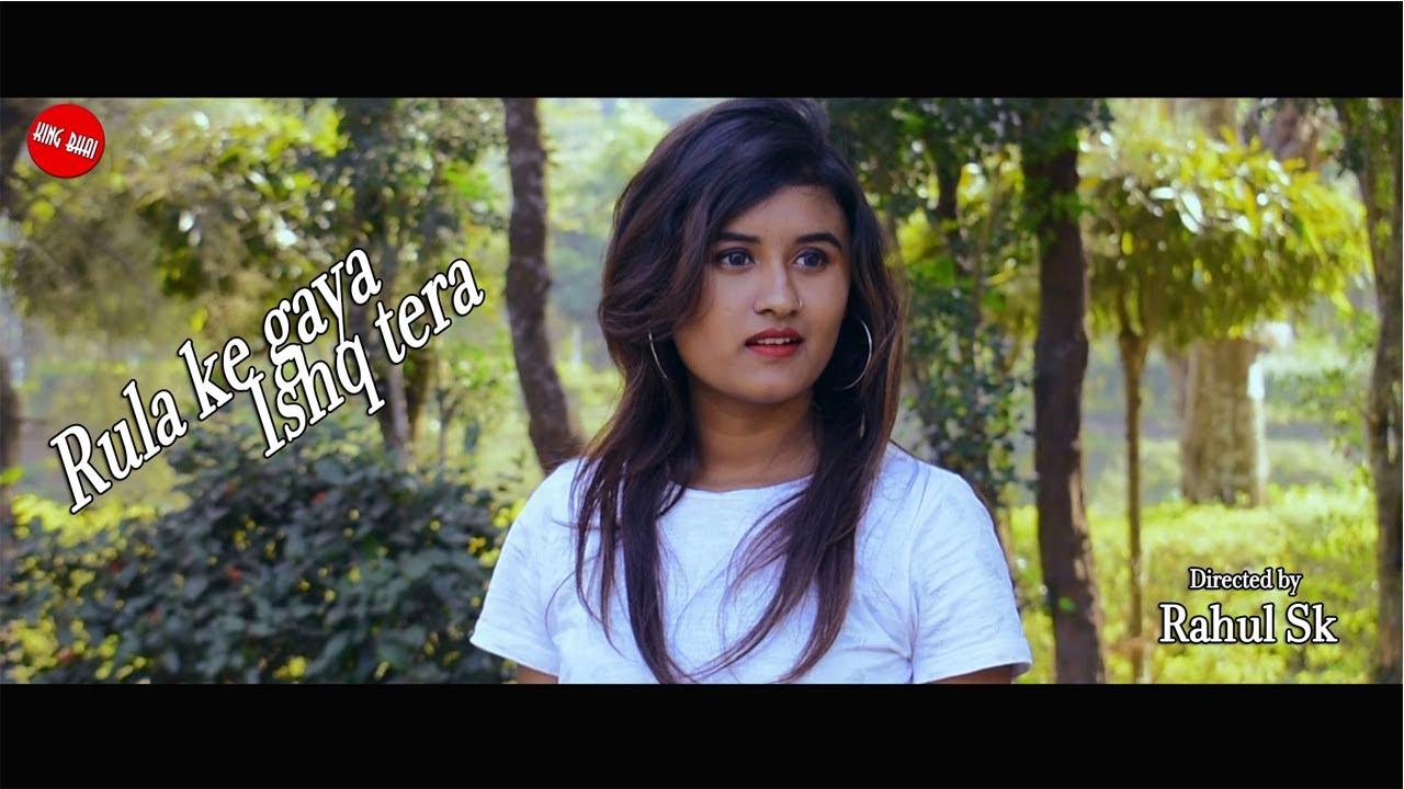 Rulake Gaya Ishq Tera Mp3 Download With Song Lyrics