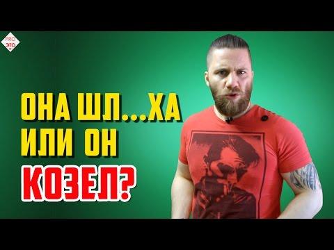 Вся правда о банке Русский Стандарт кредитование!